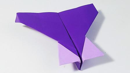 折纸尼基式纸飞机