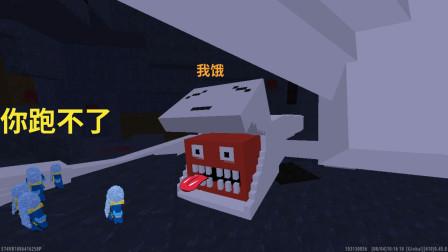 迷你世界:《scp开头怪》我是一只很饿的怪物 有人要抓我 就把他们吃了