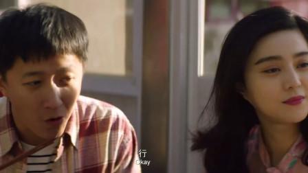 秋水竟然爱上柳青了,两个人浓情蜜意,好不快活!