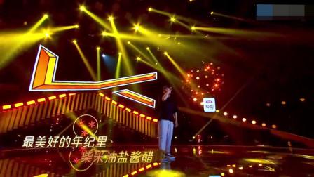 解忧邵帅 - 你是人间四月天 (Live)