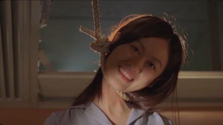 Office有鬼:女子上吊自杀,脸上一直带着笑容,好诡异