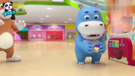 孩子爱看动画宝宝巴士:可怜的道哥选择了爱睡觉的巧克力蛋糕,付了钱却没出来蛋糕