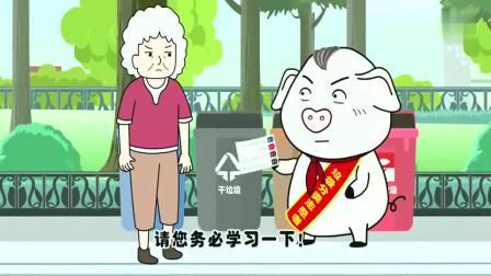 猪屁登:奶奶对垃圾分类的理解真透彻,这次成功扳回了一局