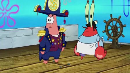 海绵宝宝:海绵宝宝灵机一动,用面包边做炮弹,成功击沉海盗船