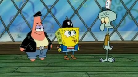 海绵宝宝:海绵宝宝太依赖章鱼哥了,遇到问题,就找章鱼哥