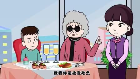 《猪屁登》吃西餐要用刀叉,吃肯德鸡用手抓,奶奶要求筷子,太为难服务员了