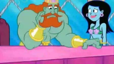 海绵宝宝:海神王叛逆的儿子,喜欢研究各种药剂