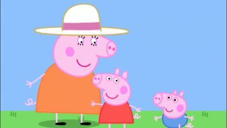 小猪佩奇 peppa pig 粉红猪小妹 佩佩猪的假期 佩奇一家制作披萨 陌上千雨解说(1)