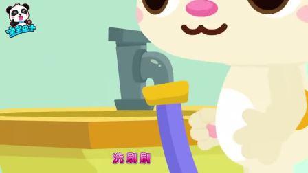 宝宝巴士:蜜蜜和乐乐帮爷爷洗车车,好多泡泡变成绵羊,车子变得亮晶晶了
