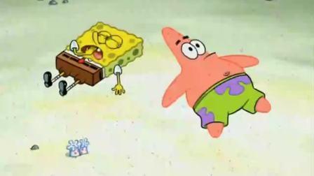 海绵宝宝:海绵宝宝和派大星想玩章鱼哥的除草剂,看起来玩的很棒