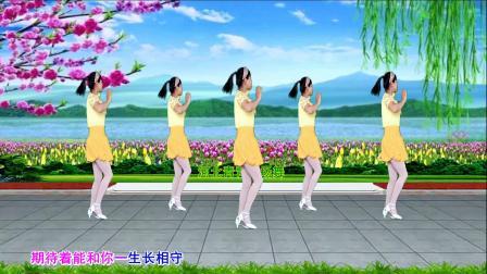 心醉甜美DJ广场舞《真的不容易》动感32步,简单好看
