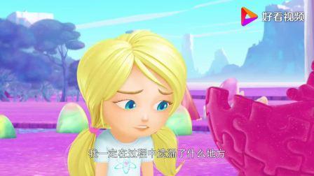 芭比之梦境奇遇记:无益要阻止小凯丽破坏已经拼好的拼图,被拒绝
