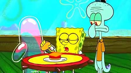海绵宝宝:泡泡人也来吃汉堡,章鱼哥推来了所有的汉堡!