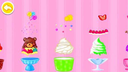 冰激淋真的太美味了,小兔子吃了几个呢?宝宝巴士游戏