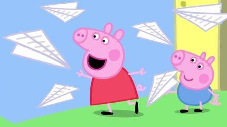 小猪佩奇和弟弟小猪乔治一起玩彩虹纸飞机 简笔画