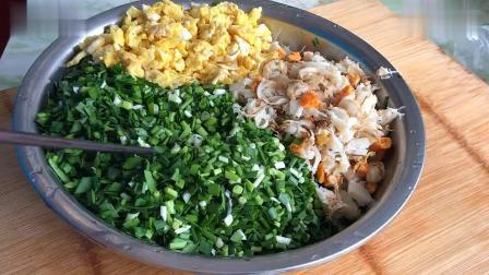 韭菜饺子不要放虾仁了,这样调馅,比虾仁三鲜饺子还美味