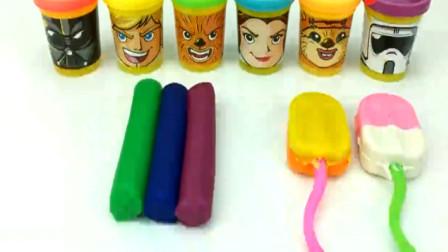 彩色橡皮泥玩具制作彩色冰淇淋雪糕 创意玩具