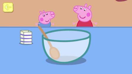 帮助佩奇和乔治做披萨,他们做得怎么样呢?小猪佩奇游戏(3)