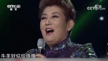 德德玛现场演唱《美丽的草原我的家》,天籁之音,唯美动听!