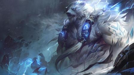 LOL:狗熊精彩集锦,有肉有输出要怎么输?
