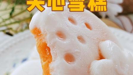 养乐多的隐藏吃法,酸酸甜甜真好吃~