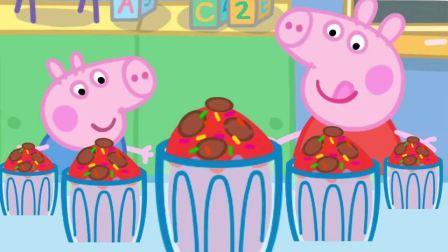 小猪佩奇和小猪乔治一起吃美味的冰激凌 简笔画