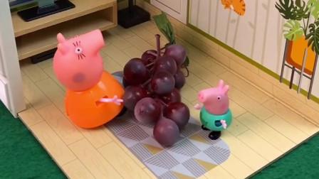 猪妈妈要做葡萄干,乔治还以为是要吃葡萄呢,问了妈妈好几个问题