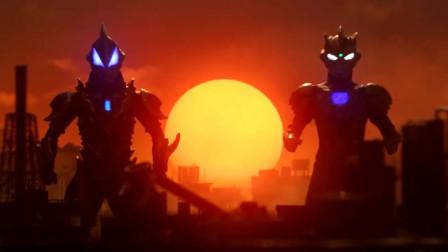 泽塔奥特曼和师兄捷德奥特曼并肩战斗,两人夕阳下的身影很帅气