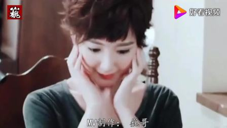 朱一龙《盗墓笔记重启》电视剧主题曲《不让》MV