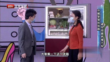 冰箱食物如何归类,避免交叉污染,感染致病菌?快学起来