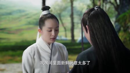 三生三世十里桃花:离镜见到玄女夸她是小司音,竟还让她下山陪他!
