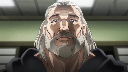 刃牙:老头拿着汽油准备害人,没想到反而害了自己