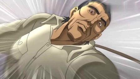 刃牙:老头拿着镰刀欺负学生,还说自己不卑鄙!