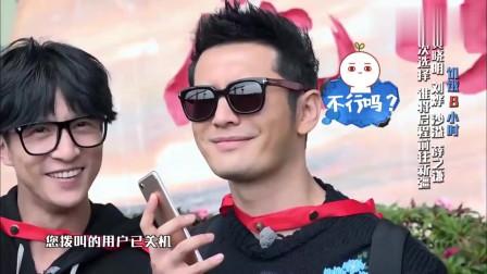 黄晓明公开给baby的亲密昵称,一下就看出家庭地位,薛之谦狂吐槽