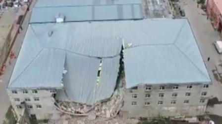 全部!哈尔滨一仓库坍塌被困9人全部找到 无一幸免