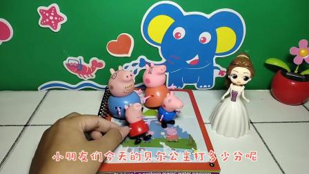 贝儿想和白雪公平竞争,把小猪一家放了出来!