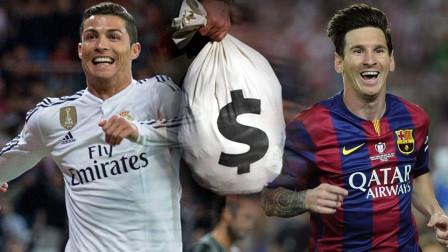 2020全球收入最高的运动员,梅西不再是老大,第一名去年前三都没进!