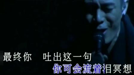 周柏豪深情演唱《够钟》,失恋的人就听听这首歌!
