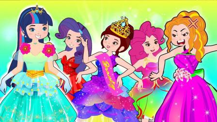哈哈,小阿坤和小紫悦在楼上跳舞,整栋楼都在颤  小马国女孩游戏