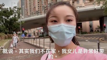 香港人的生活:香港媳妇重新踏入职场 充满期待超级开心 老公买上LadyM蛋糕庆祝