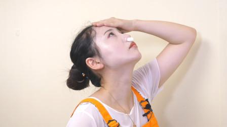 流鼻血时仰头很危险,教你一个小动作,可以快速止血