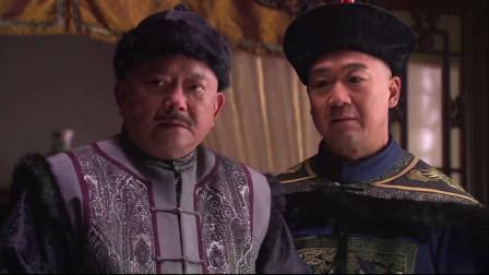 和珅的儿子为什么叫丰绅殷德 和珅死后他的结局又如何?