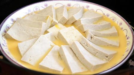 豆腐最营养的做法,淋入2个鸡蛋,赛过大鱼大肉,实在太香了