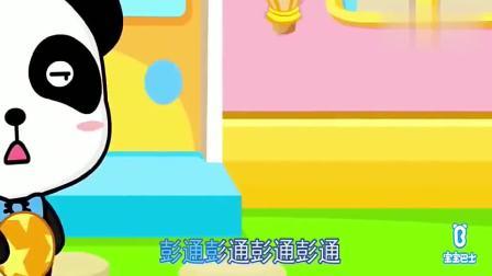 宝宝巴士之儿童歌曲,欢快的动画歌谣《拍皮球》