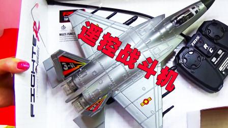 飞机玩具,战斗机,遥控电动飞机