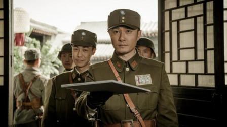 1949年我军俘虏一敌军师长,他报出暗语后,上级立马下令送去北平