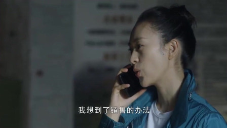 三十而已:一张图片让顾佳看到生机,立马给村长打电话离开茶厂!