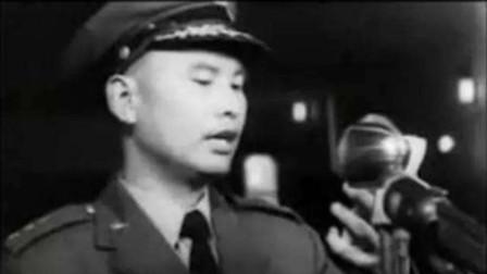 """本是抗美援朝功臣,却驾船叛逃台湾,结果被中央""""反间计""""除掉!"""