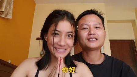 小伙找了个20岁的尼泊尔女友,平时不说中文,猜猜咋沟通的