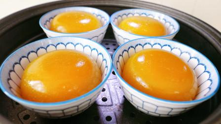 南瓜别煮着吃了,直接大锅一蒸做冰糕,上桌冰凉爽口,营养好吃